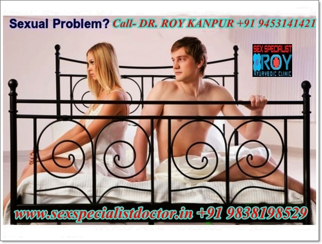Dr. Roy Ayur Clinic (World Best & Top Sexologist) # 09453141421