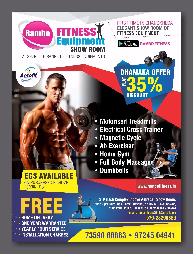 Logo of Rambo Fitness Equipments