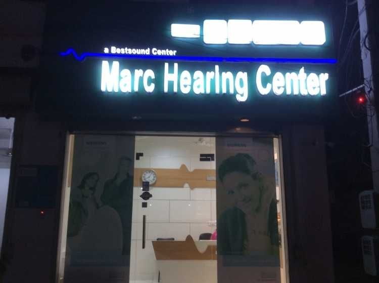 Marc Hearing Center