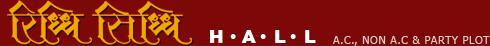 Logo of Riddhi Siddhi Hall