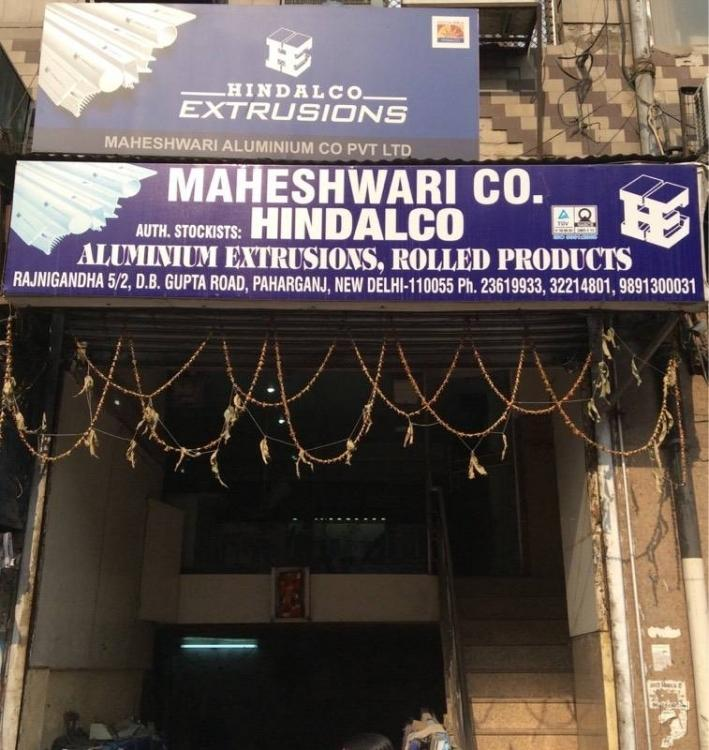 Logo of Maheshwari Co 9891300031