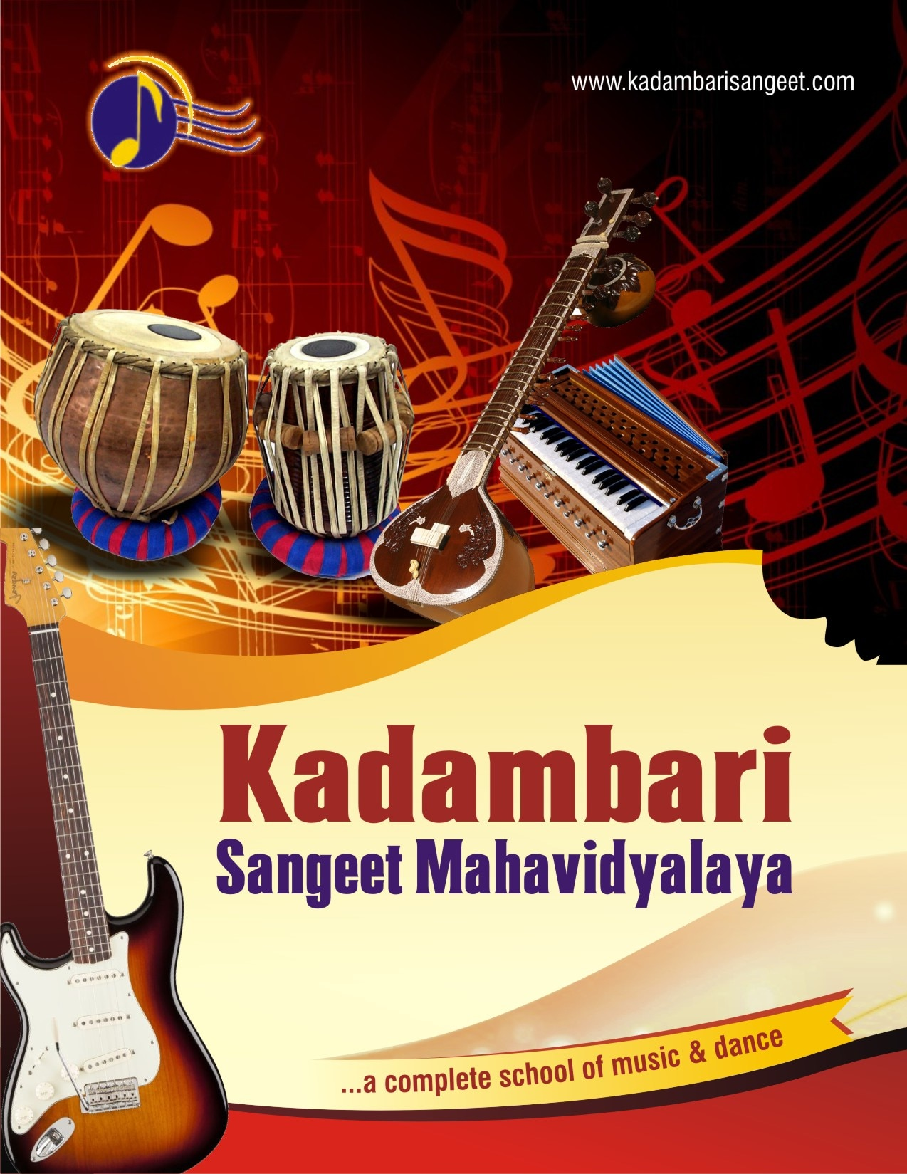 Logo of Kadambari Sangeet Mahavidyalaya