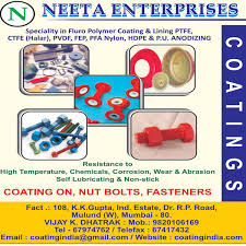 Logo of Neeta Enterprises