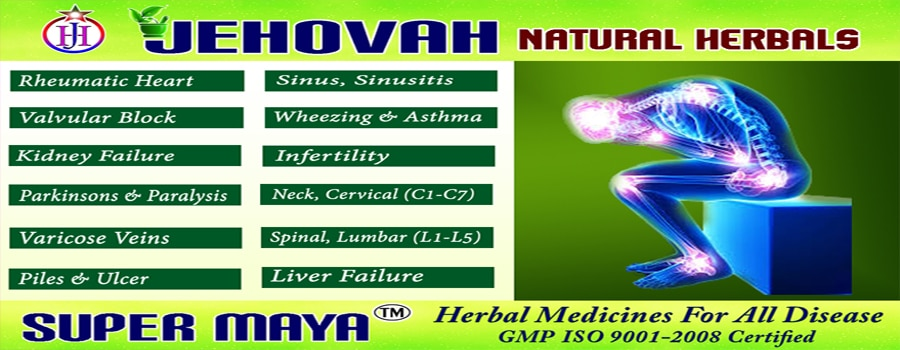 image of Jehovah Natural Herbals