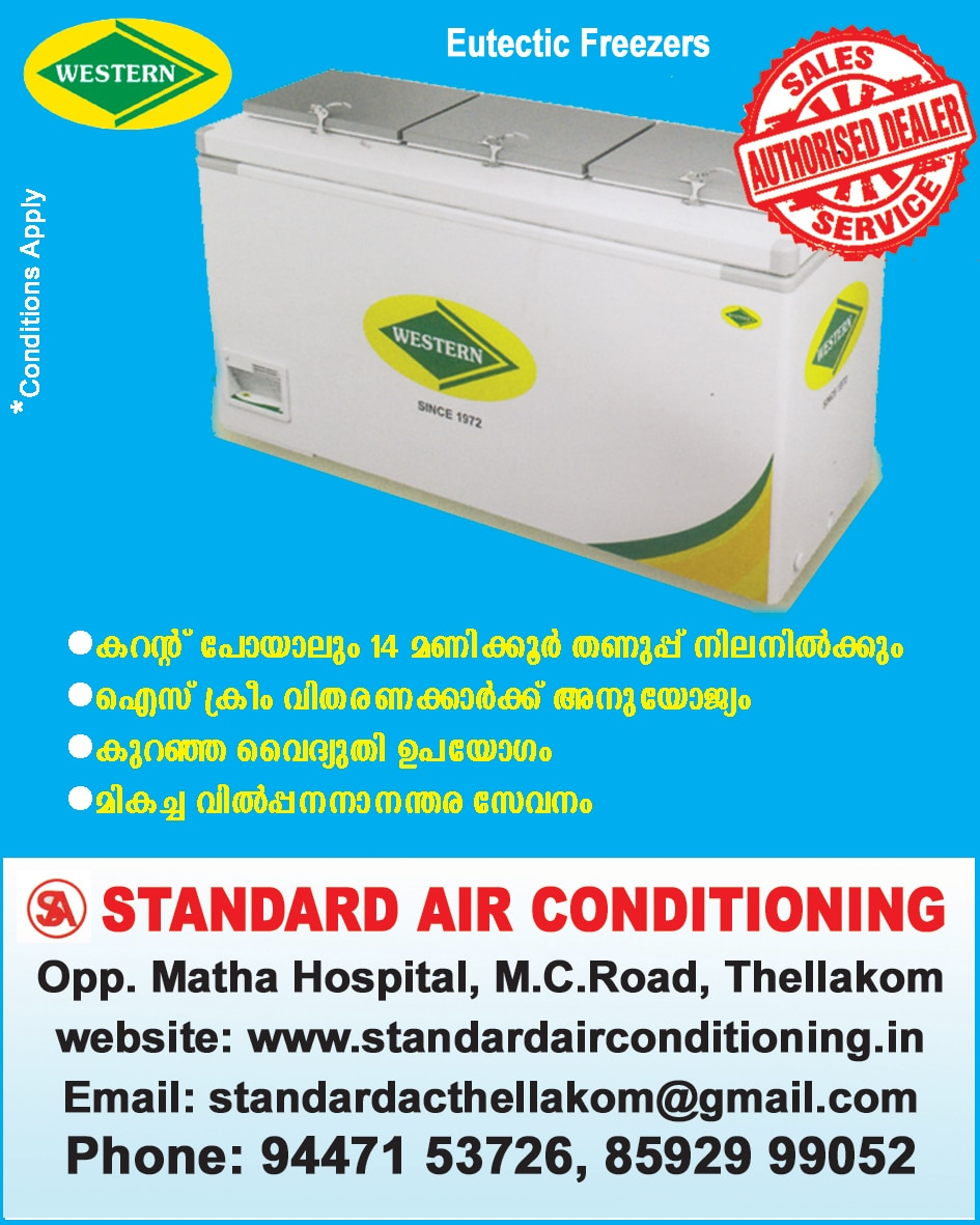 image of Standard Air Conditioning