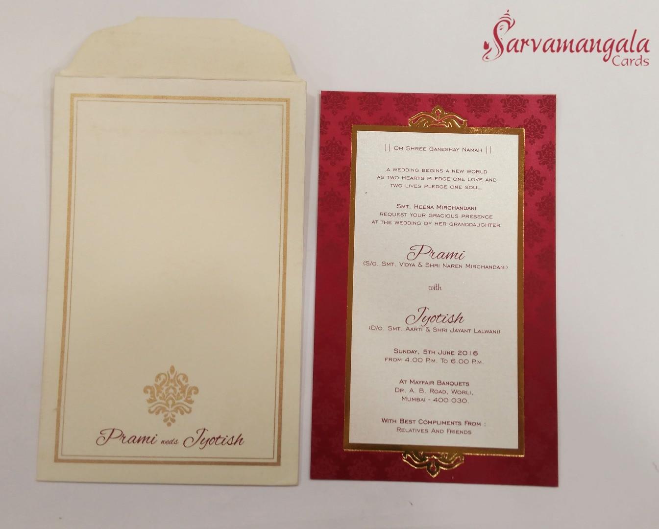 Images : Sarvamangala Cards Call Us : 08071264645 in Chennai