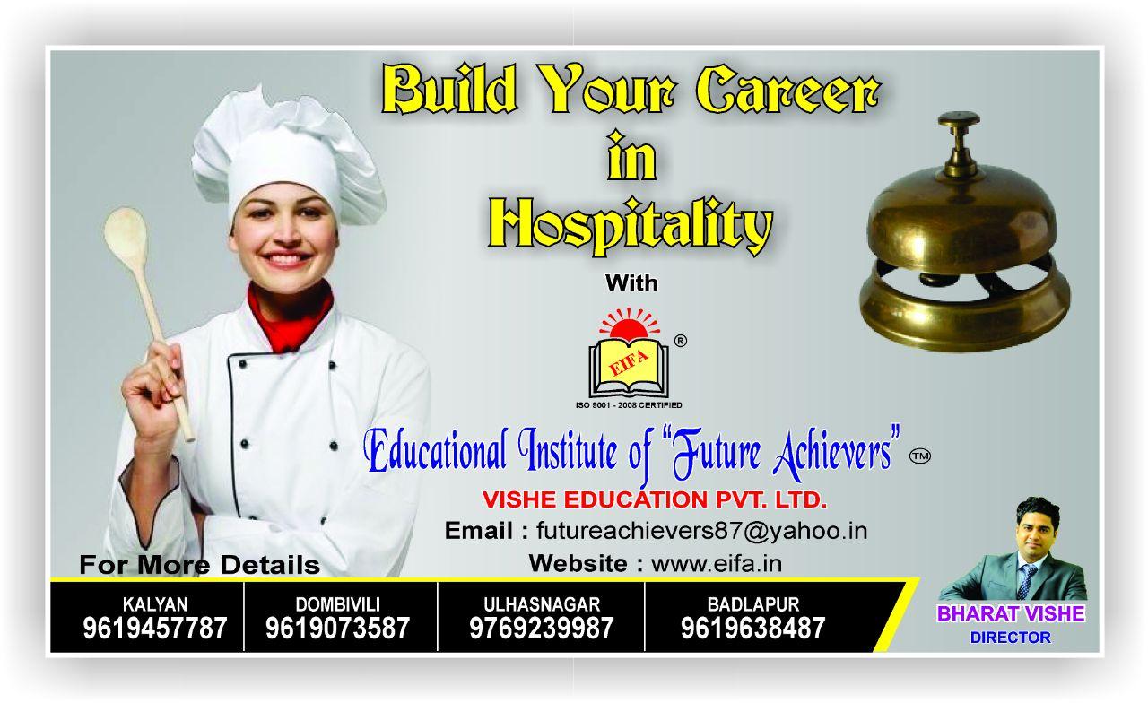 image of Educational Institute Of Future Achievers
