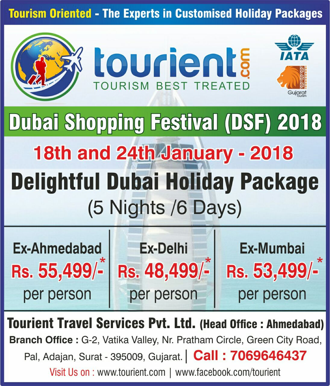 Logo of Tourient Travel Services Call 7069646437