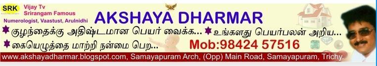 AKSHAYA DHARMAR (ADNumerology)