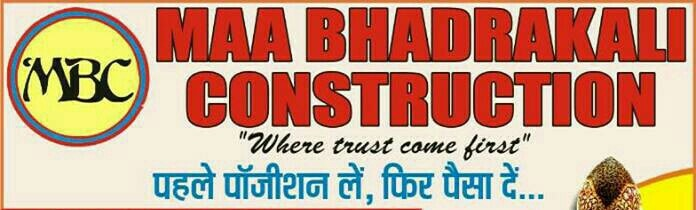Logo of Maa Bhadrakali Construction