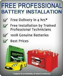 Logo of Sri Manjunatha Batteries