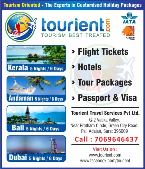 image of Tourient Travel Services Surat Call 7227056118