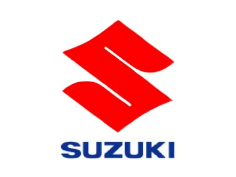Logo of Saptagiri Suzuki