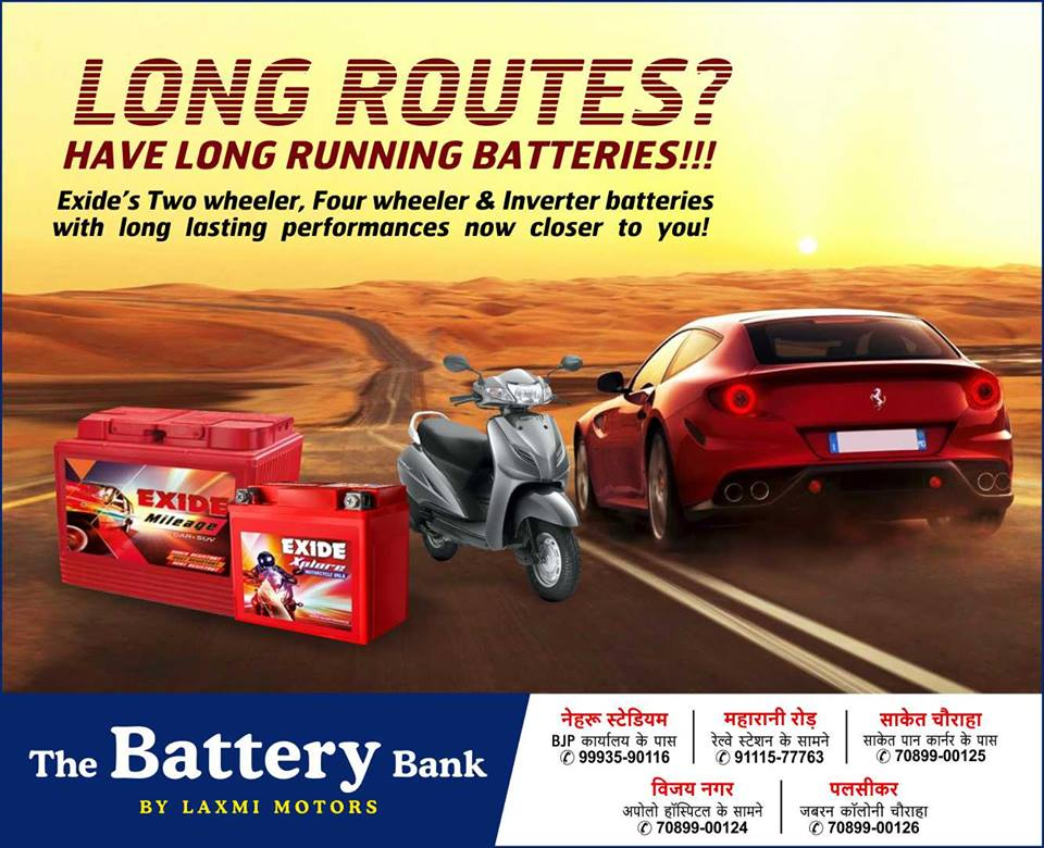 Laxmi Motors - The Battery Bank