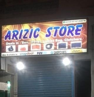 Logo of Arizic Online