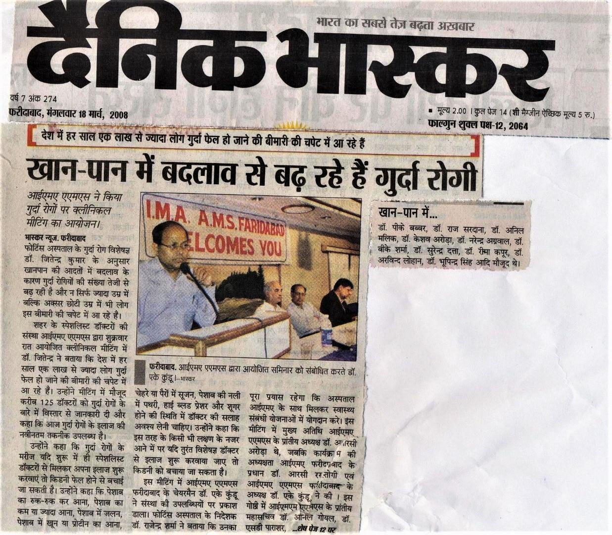 Dr. Jitendra Kumar-Nephrologist
