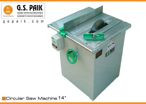 G.S Paik Industries (Regd.)