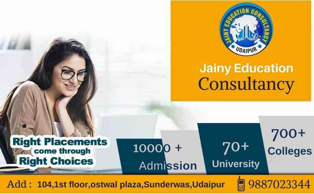 image of Jainy Education Consultancy