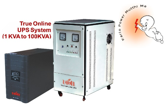 ABC POWER SYSTEMS