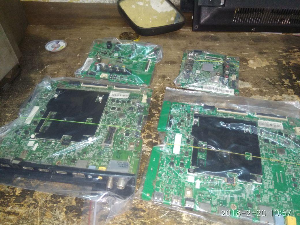 Sairam Electronics