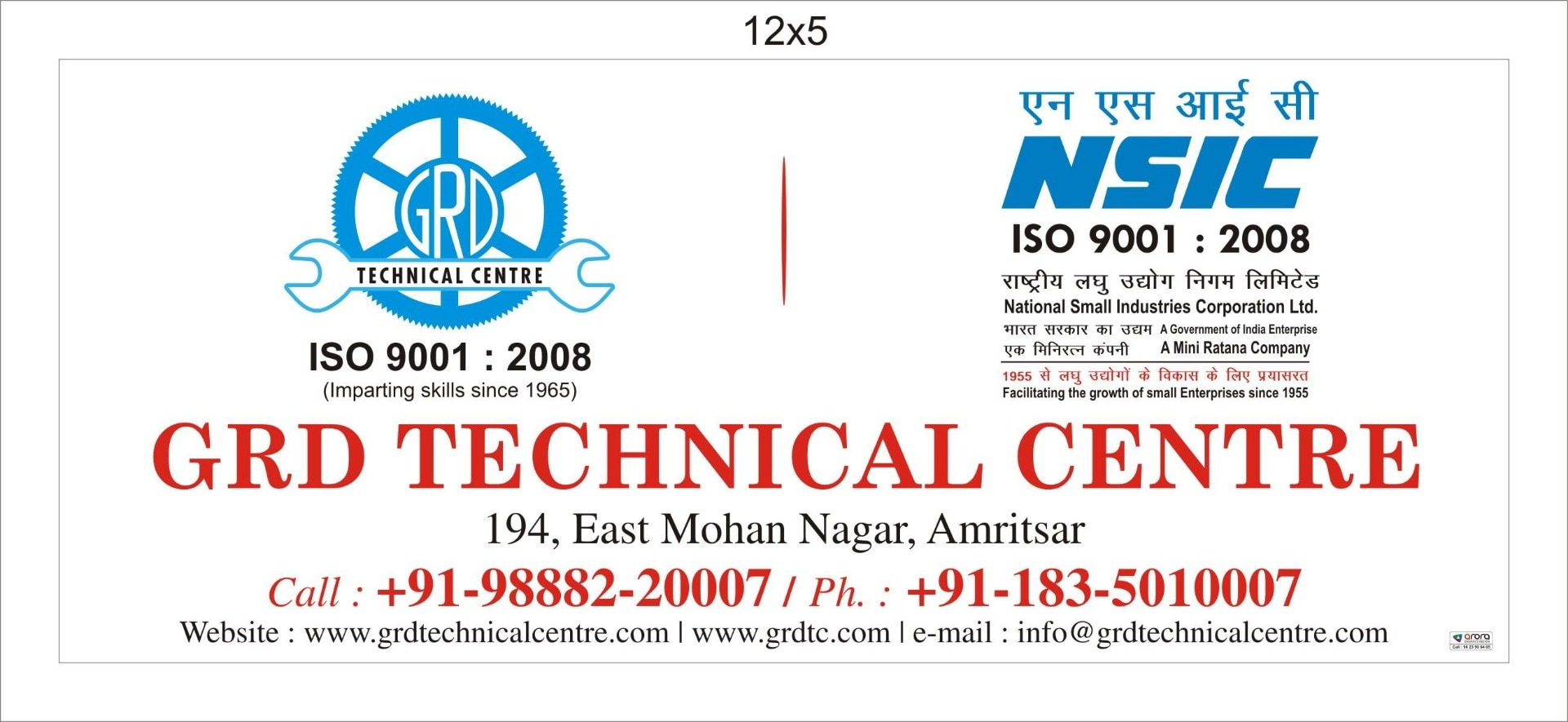 GRD Techical Centre