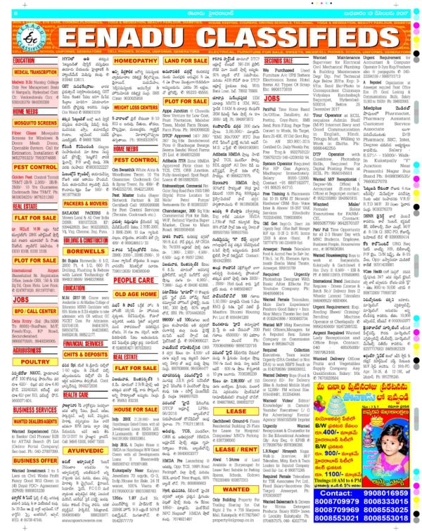 Newspaper Ad Booking Online