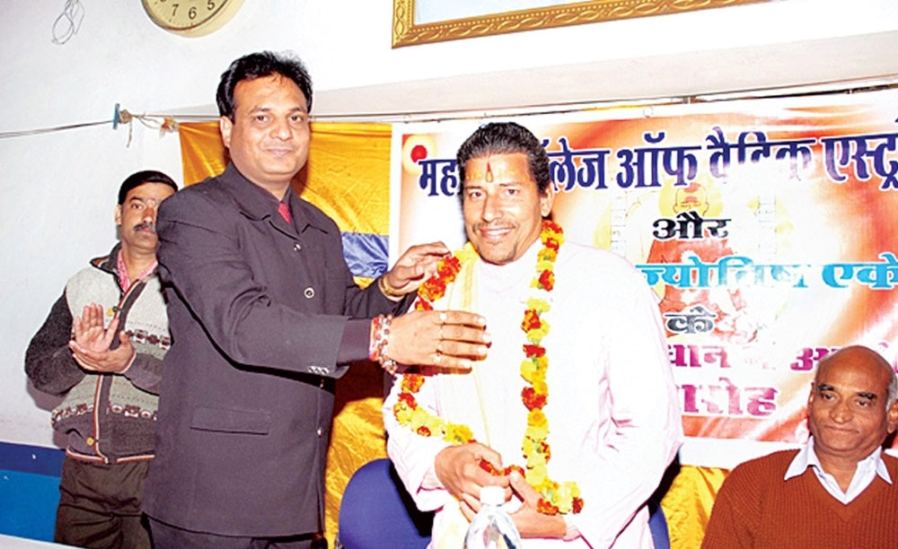 Shree Maharshi College Of Vedic Astrology
