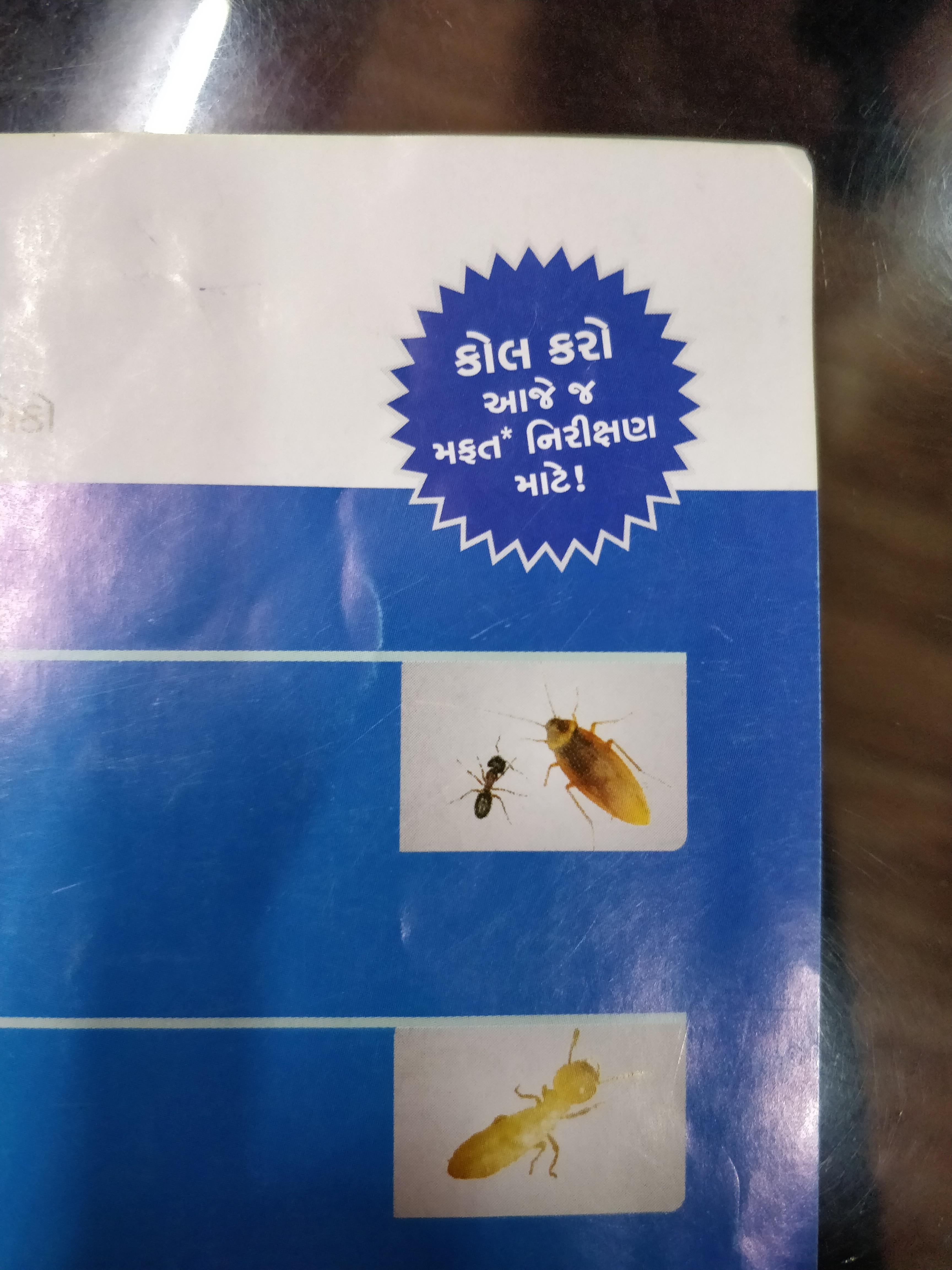 Gruh Pest Control Service™