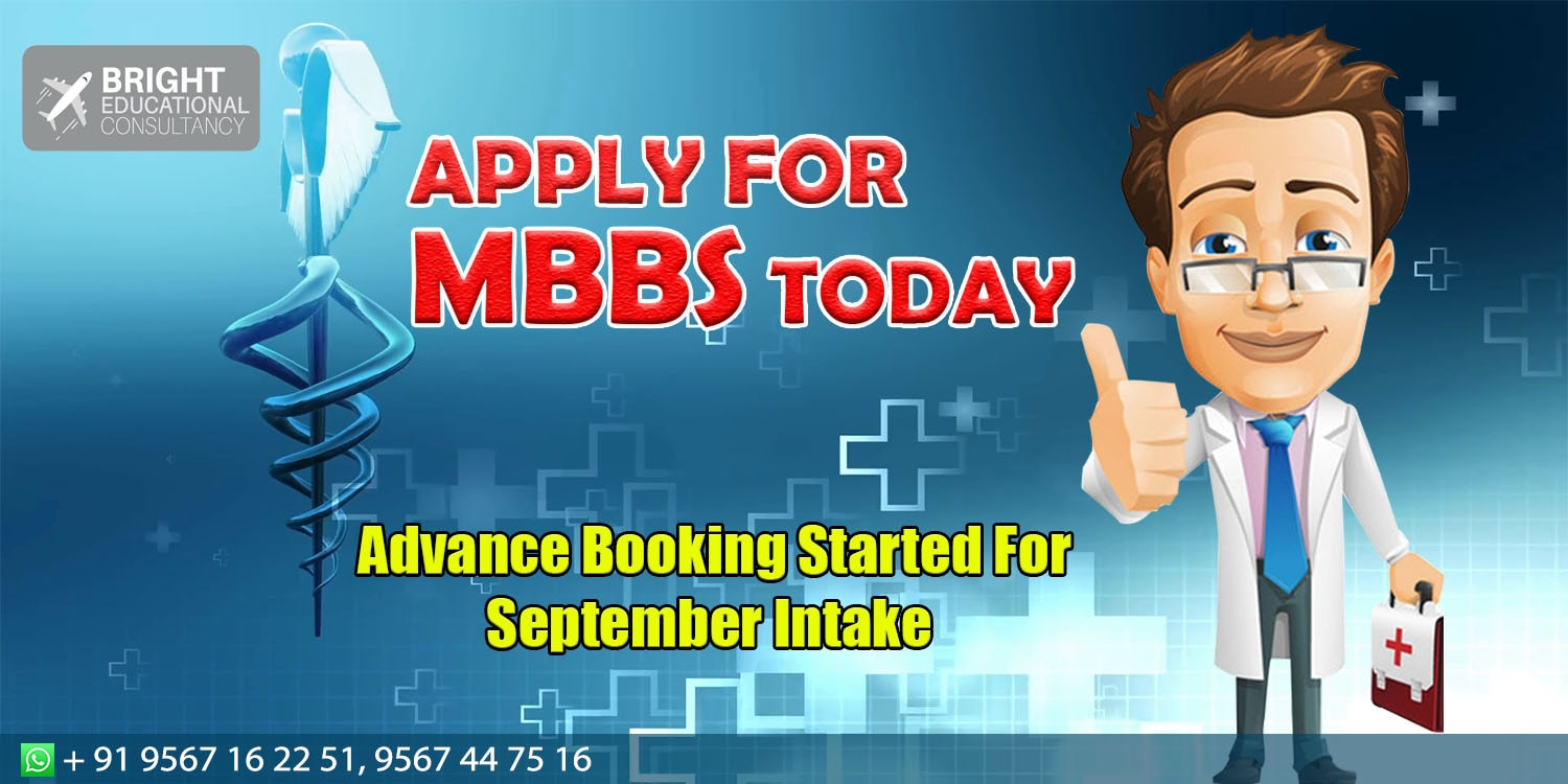 image of Study Mbbs Abroad