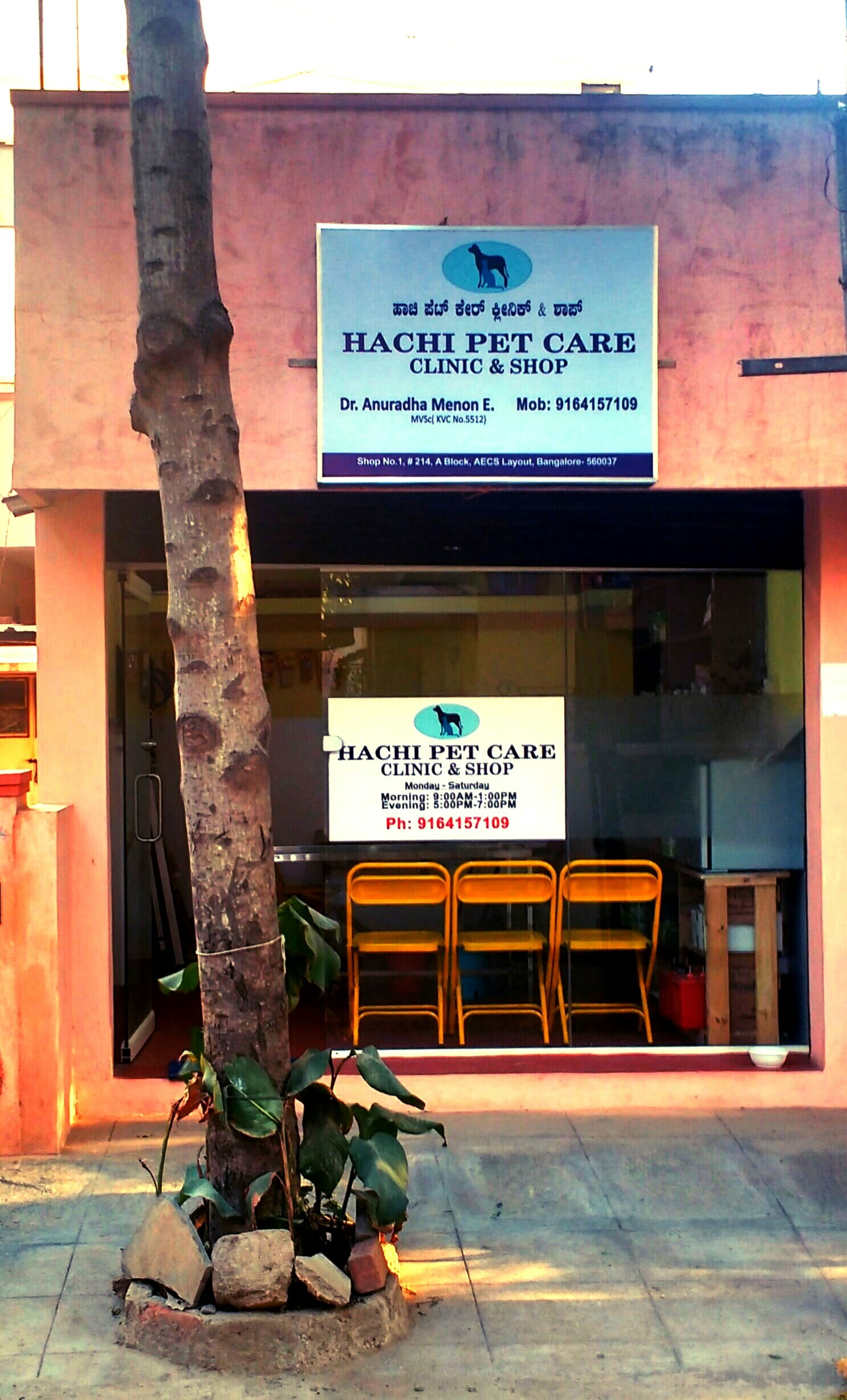 Hachi Pet Care Clinic and Shop