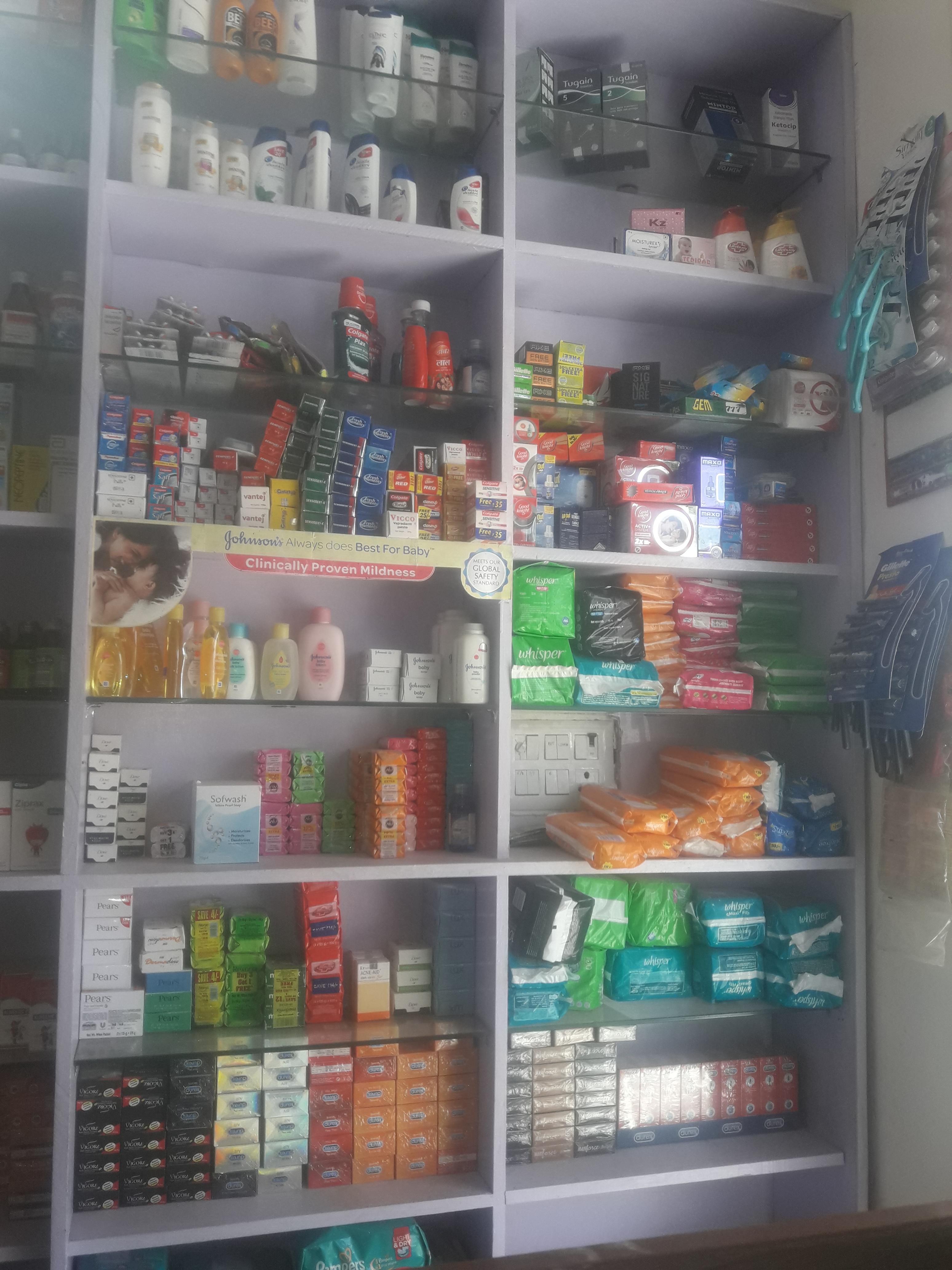 Yash Pharmacy