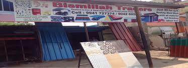 Bismillah Traders