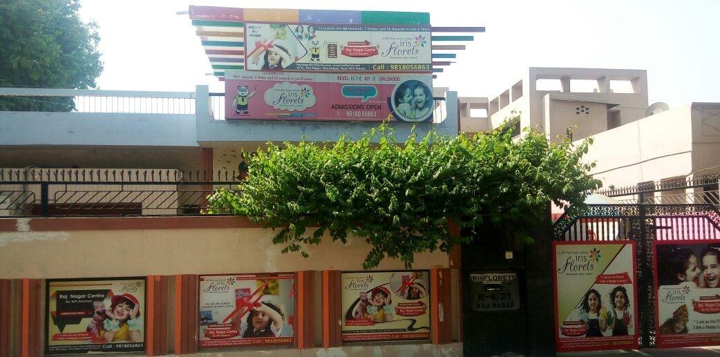 Logo of Play School Rajnagar Ghaziabad
