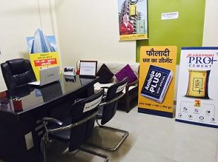RG Enterprises - Cement Dealer In Noida Ghaziabad Greater Noida