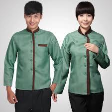 Tex world Uniforms