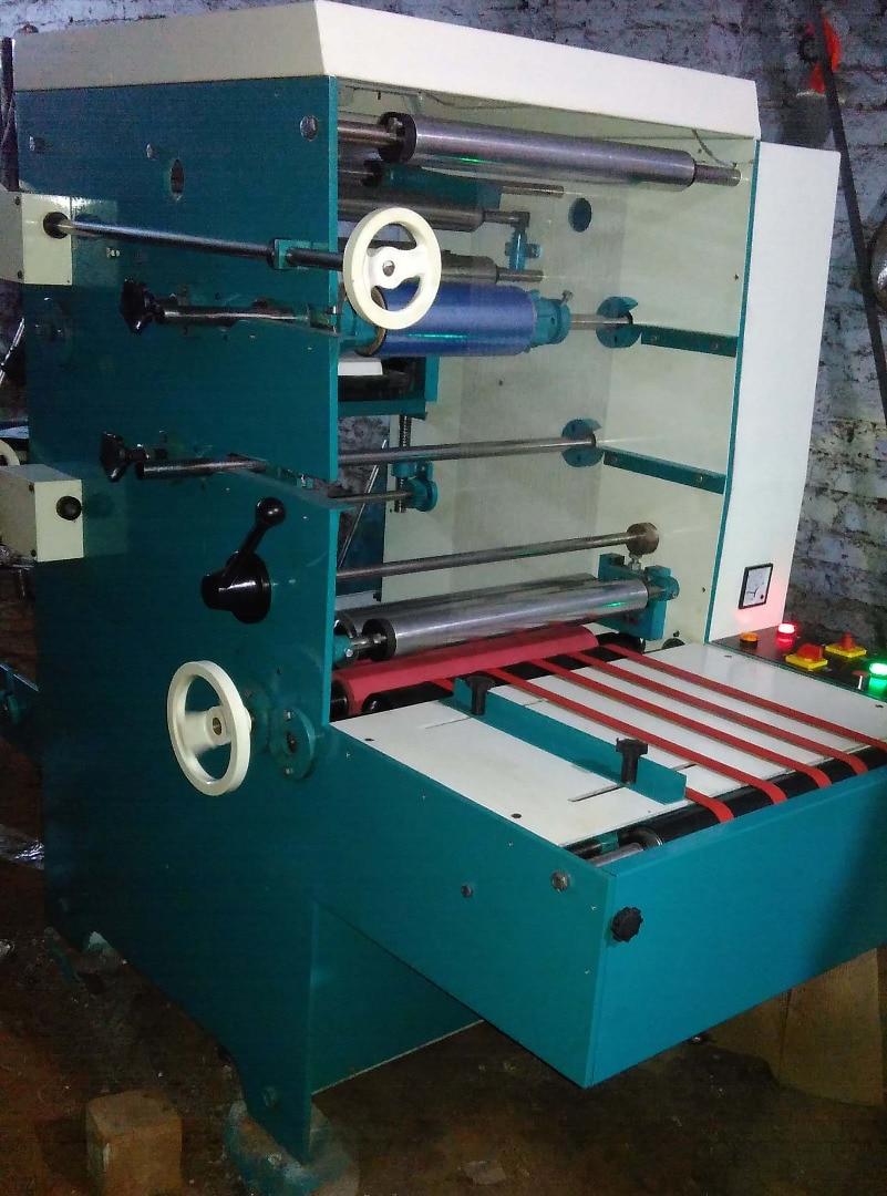 Bajrang Printing Machine Manufacturers