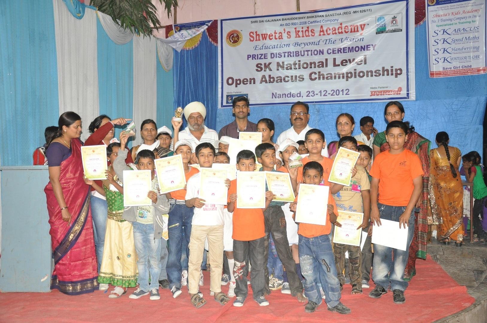 Shweta's Kids Academ