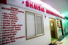 Bhavsar Nursing Home & Iccu