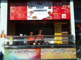 Balaji Jai Narayan Sweet Shop (Mithai Bhandar)