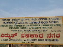 KPTCL & Distribution Companies Employees Housing