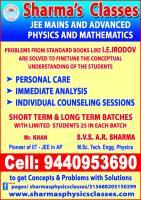 Sharma's classes