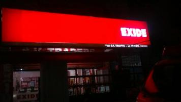Exide Power Centre