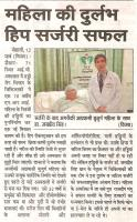 Dr Jaspreet MS MCH(UK) Fellow(USA)