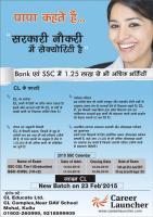 Career Launcher (I) Ltd