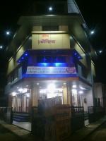 Hotel Kaundinya