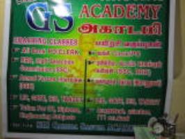 Sri Garuda Sastha Academy