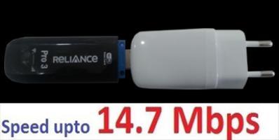 Reliance Mobile Store Fatehgunj