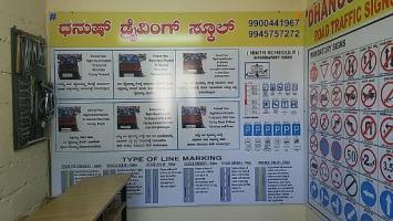 Dhanush Motor Driving School