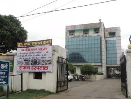 DR. JAI PARKASH SHARMA MEMORIAL SCHOOL & COLLEGE OF NURSING