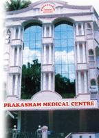 PRAKASHAM MEDICAL CENTRE